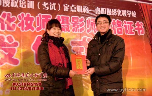 金牌司仪薛峰老师为优秀学员颁发荣誉证书