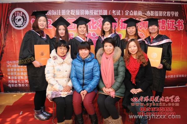 新形象摄影化妆美容学校左一:候萍老师,盼盼老师、肖丽老师、燕子老师为获